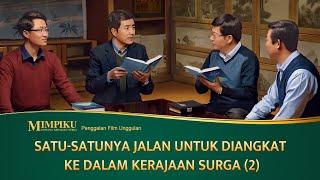 Film Pendek Rohani - Klip Film(2)Bagaimana Cara Mengejar untuk Masuk ke Kerajaan Surga (2)