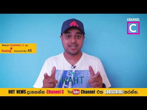YASHAN WITH CHANNEL C ## JEEWITHE OBAMAI ## MUSIC VIDEO RELEASE
