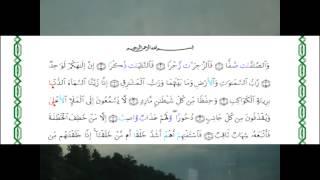 "Surat Assaffat (1-24) ""different path of recitation: Khalaf A'n Hamzah"