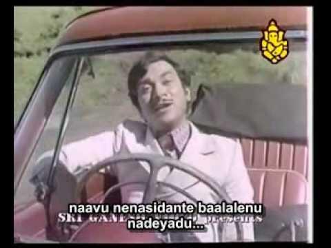 banigondu elle ellide (with subtitles)