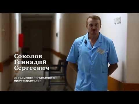 """БУЗОО """"Медико-санитарная часть №7"""""""