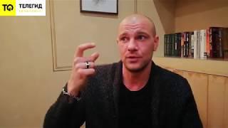 Павел Вишняков переживает из-за кино