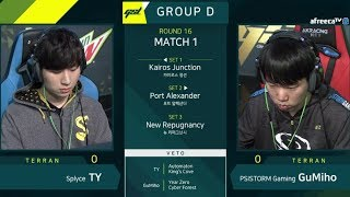 [2019 GSL S1] Ro.16 Group D Match1 TY vs GuMiho