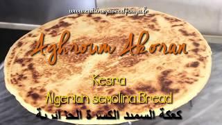 La kesra est une galette préparée en Algérie et différente selon le...