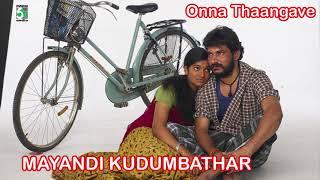 Onna Thangave Song   Mayandi Kudumbathar   Tarun Gopi   Poongodi