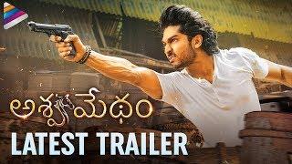 Ashwamedham LATEST TRAILER | Dhruva Karunakar | 2019 Latest Telugu Movie Trailers | Telugu FilmNagar