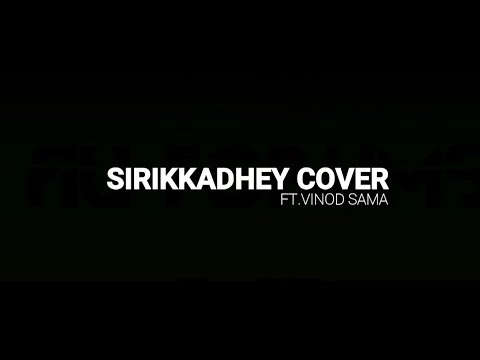 Remo - Sirikkadhey(ft Sama) Music Video | Cover | Anirudh Ravichandran | Siva karthikeyan