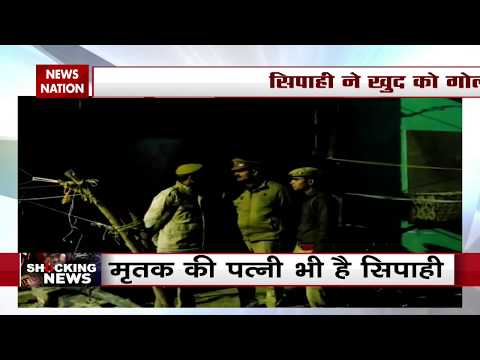 Constable Commits Suicide By Shooting Self In Lucknow