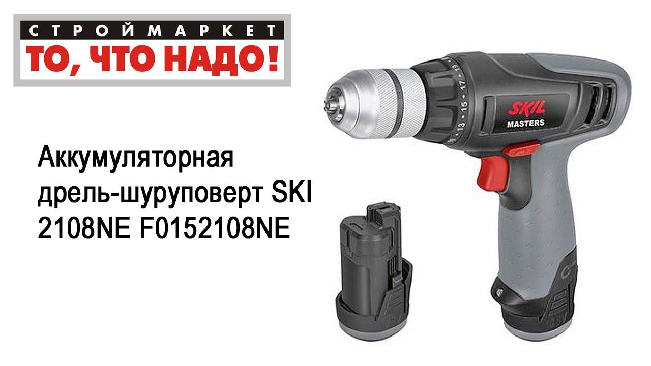 Аккумуляторная дрель-шуруповерт SKIL 2395LC F0152395LC. Купить .