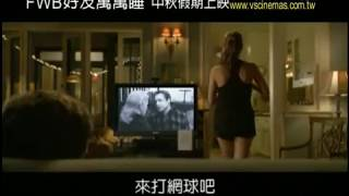 Repeat youtube video MOVIE 好友萬萬睡