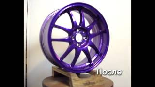 Порошковая покраска дисков Sakura Wheels R17 от Hyundai Solaris в фиолетовый candy смотреть