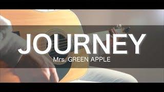 【フル歌詞付き】JOURNEY/Mrs. GREEN APPLE(Cover by Takuya) WEBドラマ『片想い送信中』主題歌
