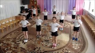 Зарядка в старшей группе детском саду № 54 СЕМИЦВЕТИК