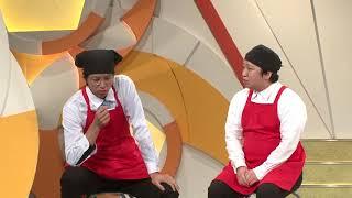 ニッポンの社長 コント「弁当屋のアルバイト」