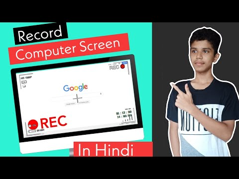 How To Record Windows 10 Computer & Laptop Screen Without Any Software In Hindi..