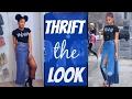 Thrift the look | Keke palmer NYC look | Birabelle