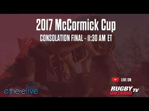 2017 McCormick Cup Consolation Final