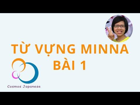 Học từ vựng tiếng Nhật Minna - Bai 1