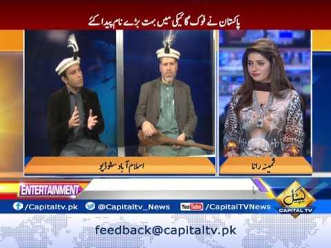 Salman paras Gilgiti singer at capital TV.. courtesy Capital TV