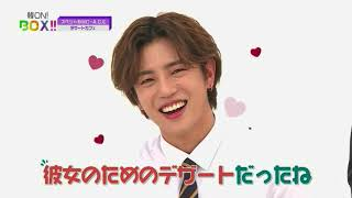 200428 Kang On Box! A.C.E (에이스…
