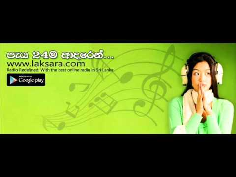 Ananthayatama Oba Gena Yannam - Laksara Sri Lanka Online Radio