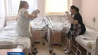 Тройняшки, двойняшки и самые редкие имена: на Дону подвели итоги рождаемости - 2018