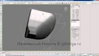 3D Max, визуализация интерьеров. CrossSection создание раковины в 3D Max(Все 40 уроков бесплатно тут: http://old.visschool.ru/free/index.html ..., 2012-09-26T17:03:58.000Z)