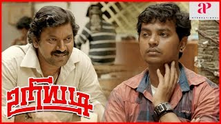 Vijay Kumar's friend gets suspended | Uriyadi Movie Comedy Scene | Mime Gopi | Suruli | Chandru