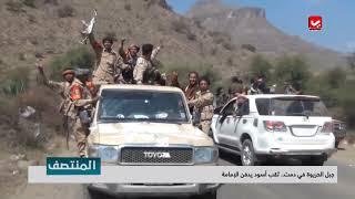 جبل الحريوة في دمت.. ثقب أسود يدفن الإمامة | تقرير يمن شباب
