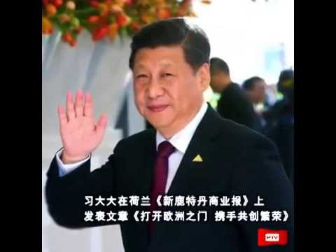 Xi Jinping publishes an article on Holland's newspaper