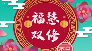 【新年快樂!(Happy】「新年快樂!(Happy」#新年快樂!(Happy,新年快乐(HappyCh...