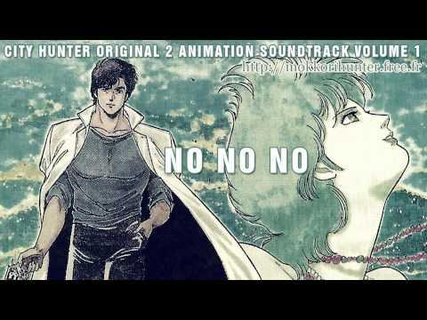 [City Hunter 2 OAS Vol.1] No No No [HD]