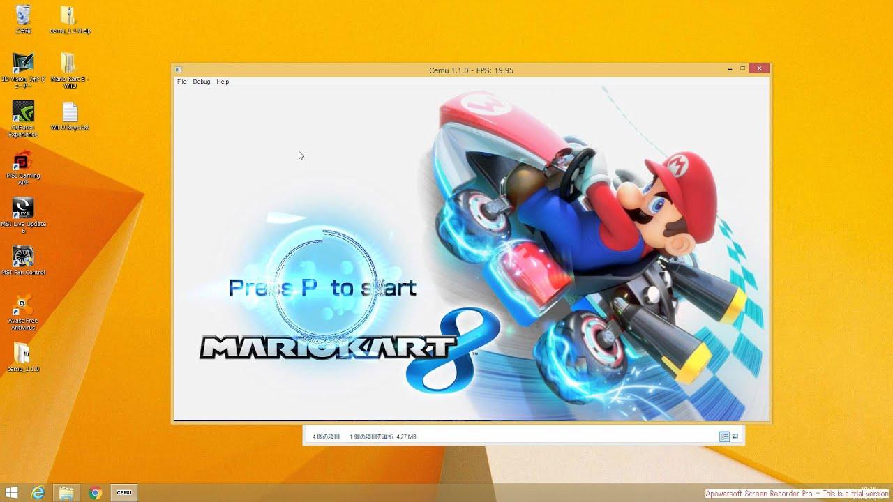 旧版】WiiUエミュレーター 「cemu」 使い方まとめ - DELTA MAGAZINE