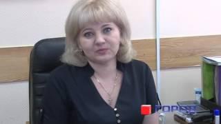ПФР Личный кабинет застрахованного лица