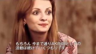 Video (Interview)AKB48's Itano Tomomi FIRST English interview download MP3, 3GP, MP4, WEBM, AVI, FLV November 2018