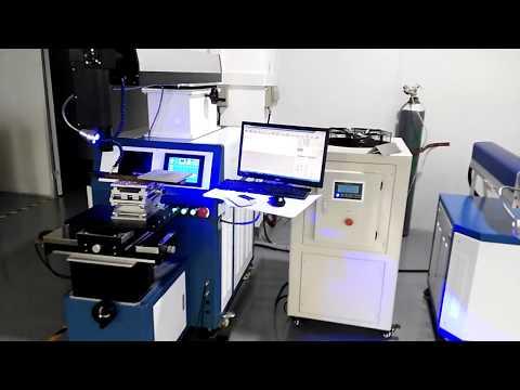 Laser Welding Machine เครื่องเชื่อมเลเซอร์ ตรา สิงโตคู่  โดย SISC CO.,LTD