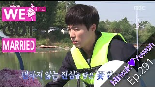 [We got Married4] 우리 결혼했어요 - What a pleasant surprise! Min Suk give bouquet to Ye Won 20151003