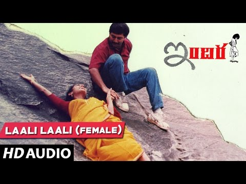 Indira - LAALI LAALI Full song (Female) | Arvind Swamy, Anu Hasan | Telugu Old Songs