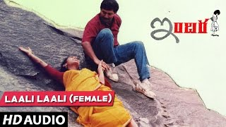 Indira - LAALI LAALI Full song (Female) | Arvind Swamy, Anu Hasan | Telugu Old Songs