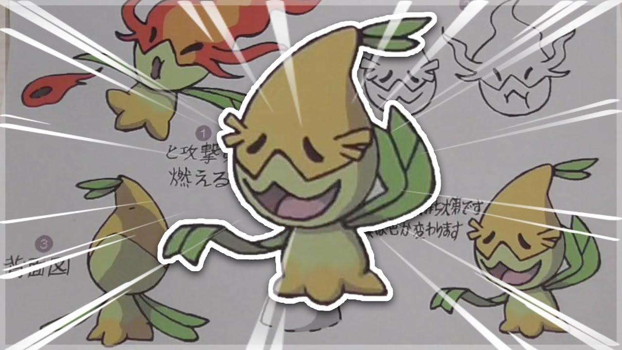 New Pokemon Concept Art Rumor For Pokemon Sword And Pokemon Shield