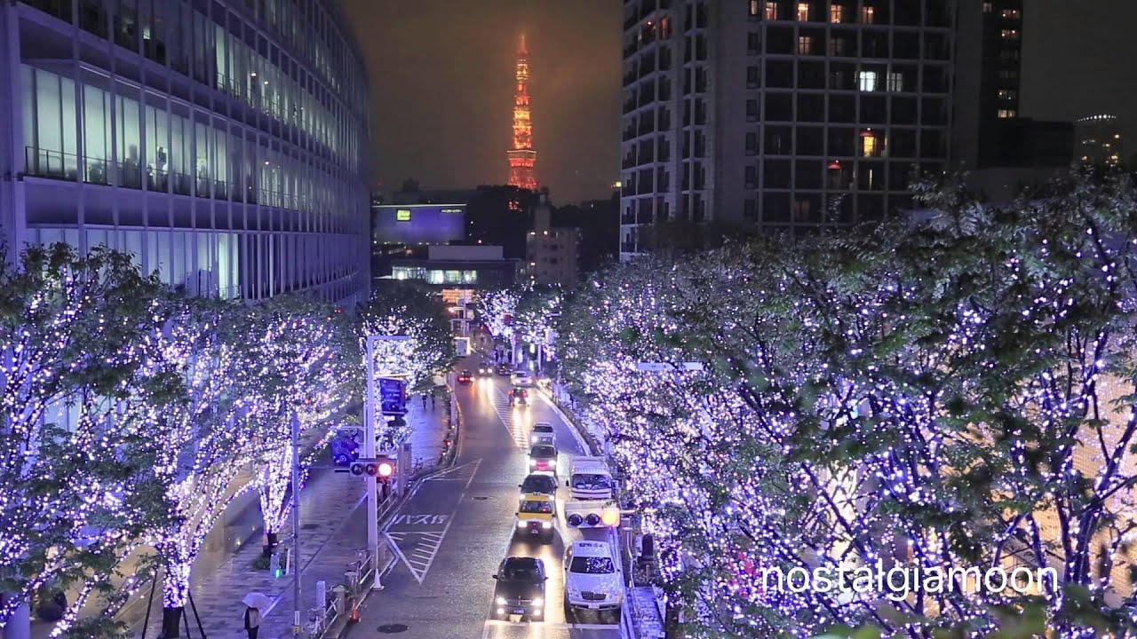 けやき坂: 六本木・けやき坂イルミネーション(東京夜景)-1080p