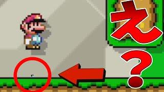 一体何の上に立っているんだマリオ!?【マリオメーカー】ゲーム実況 thumbnail
