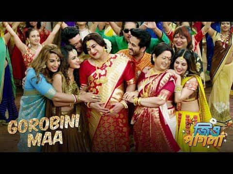 Gorobini Maa Making   Jio Pagla   Coming This Diwali