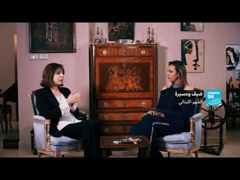 الشهر اللبناني-ضيف ومسيرة  - نشر قبل 5 ساعة