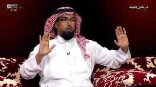 دباس الدوسري - الفريدي قال بأنه حقق كل طموحاته في الهلال وهو متشبع من كرة القدم   #برنامج_الخيمة