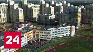 В Екатеринбурге первоклассника с ДЦП не позвали на праздник