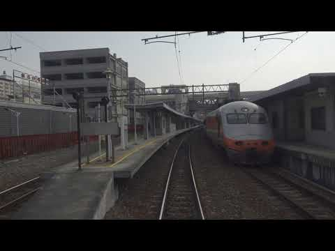 2018.2 台鐵 303次 南迴線 新左營-台東 DR3000柴聯自強號 路程景4K Xinzuoying-Taitung