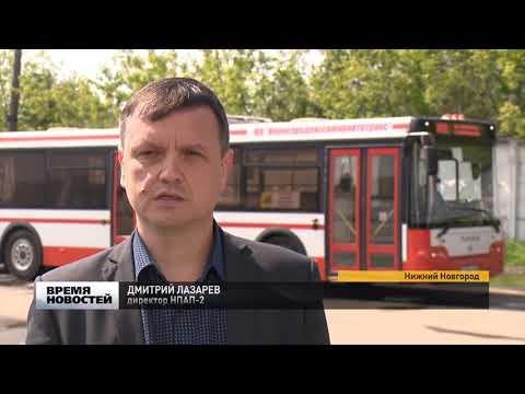 10 автобусов-гармошек отремонтируют в Нижнем Новгороде