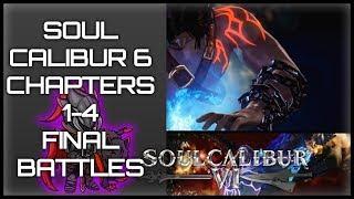 Soul Calibur 6 Final Battles ☯Chapters 1-4 Libra of Souls (Geralt of Rivia, SC Azwel, Zasalamel)