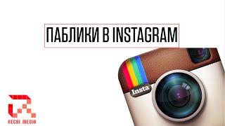 Камиль, создатель паблика в Instagram о работе Агентства Евгения Евтеева.